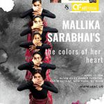Mallika Sarabhai's the colors of her heart