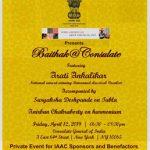 Baithak @ Consulate