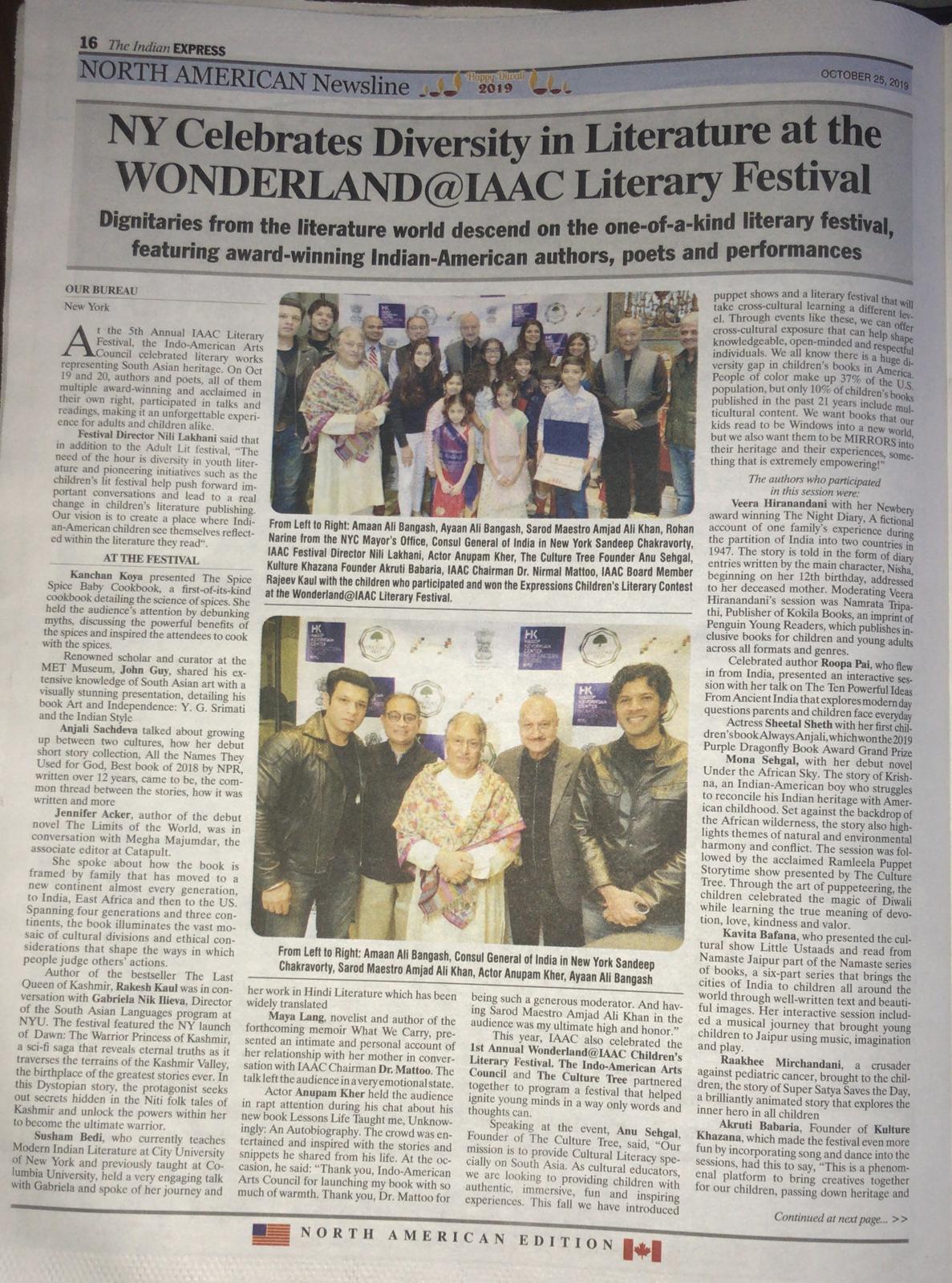 Wonderland@IAAC Literature Fest